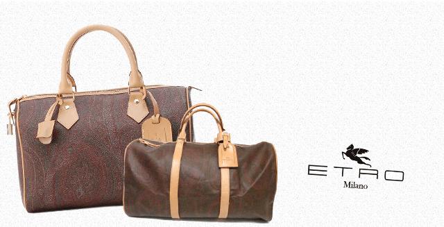 エトロのバッグ