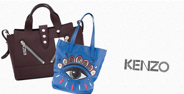 ケンゾーのバッグ