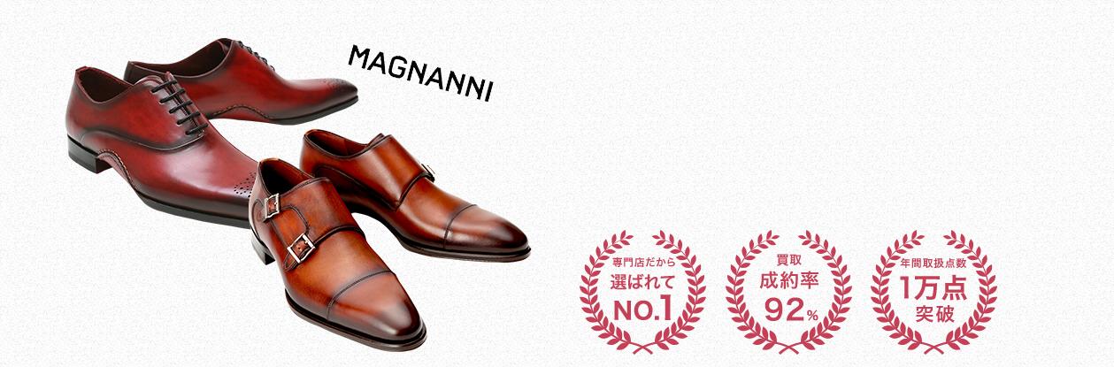 マグナーニ