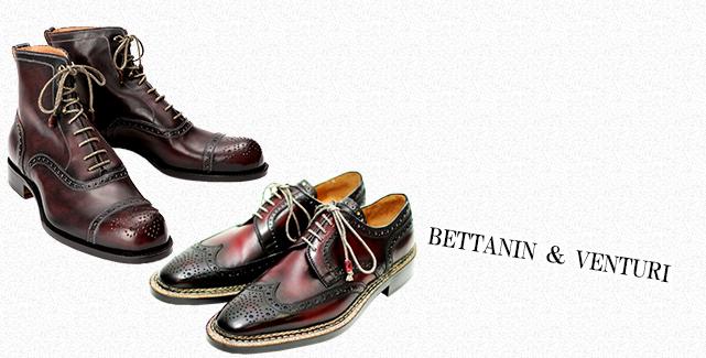 ベッタニン&ベントゥーリ