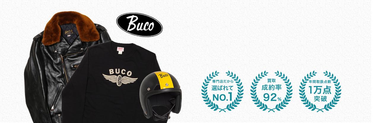 ブコ(BUCO)