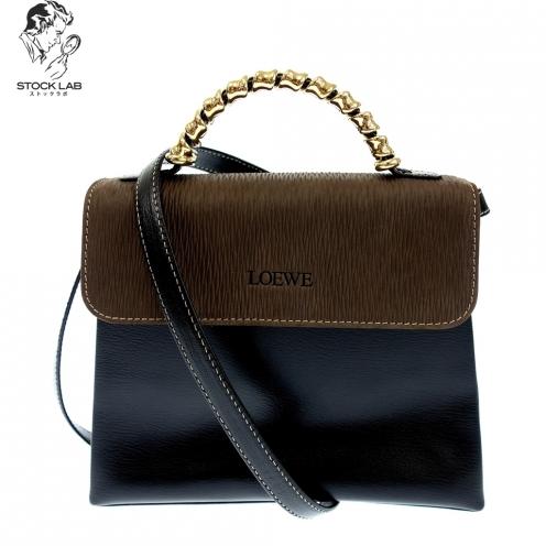 LOEWE ロエベ vintage ベラスケス バイカラー 2way レザーハンドバッグ