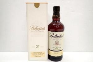 バランタイン(Ballantine's) 21年