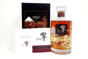 響(HIBIKI) サントリーウイスキー(SUNTORYWHISKY)  21年 意匠ボトル