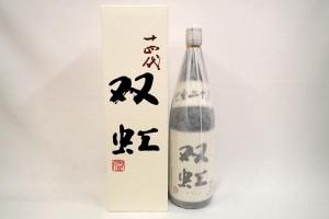 広島県にお住いのお客様より十四代 双虹を宅配買取にてお売りいただきました。日本酒売るならお任せ下さい!