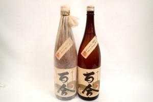 六代目百合 旧ラベル 2本セット 芋焼酎買取は当店へ!鹿児島県のお客様より買取ました!