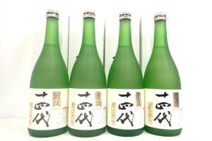 十四代 別撰 4本セット 高価買取いたしました! 日本酒の買取はストックラボにお任せ下さい!