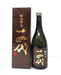 十四代 極上諸白 純米大吟醸 720ml 和歌山県和歌山市にお住いの方よりお売りいただきました!