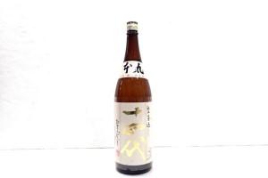 十四代 本丸 秘伝玉返し宅配買取にて兵庫県神戸市のお客様より高価買取いたしました!
