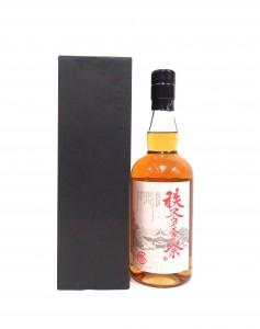 イチローズモルト(Ichiro's Malt) 秩父ウイスキー祭記念ボトル