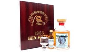 Ben Wyvis ベンウィヴィス1968 31年 CASKNo.687 店頭買取にて東京都三鷹市のお客様より高価買取いたしました!