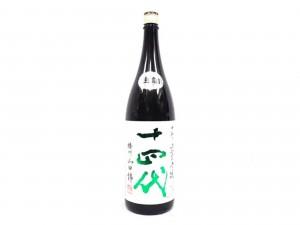 十四代(JUYONDAI) 中取り純米吟醸 播州山田錦 生詰