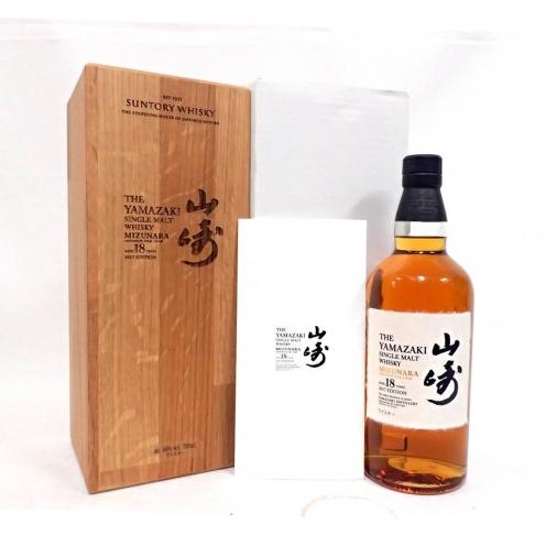 山崎(YAMAZAKI) サントリーウイスキー(SUNTORYWHISKY) シングルモルト ミズナラ 18年 2017エディション 箱付き