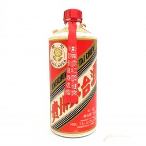 貴州茅台酒(マオタイ酒) サンフラワー 葵花