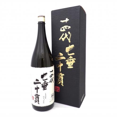 十四代(JUYONDAI) 七垂二十貫 純米大吟醸 2017年 箱付き