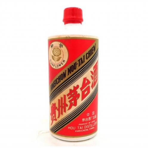 貴州茅台酒(マオタイ酒) サンフラワー 陶器ボトル