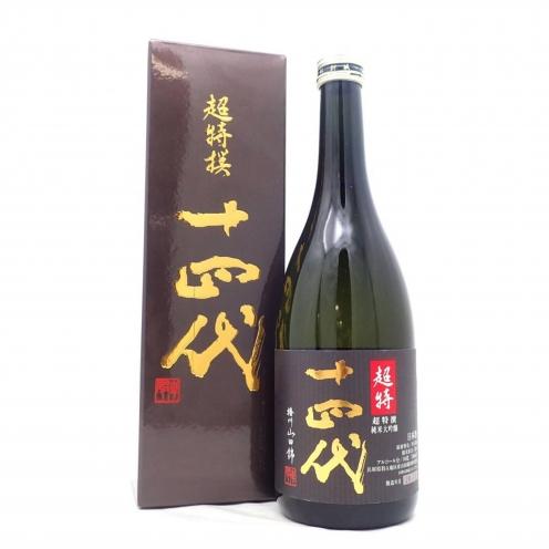 十四代(JUYONDAI) 超特撰 潘州山田錦 純米大吟醸 2016年 箱付き