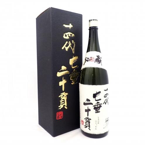 十四代(JUYONDAI) 純米大吟醸 七垂二十貫 2015年 箱付き