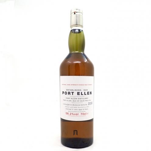 ポート・エレン(PORT ELLEN)1979-2001 22年 1stリリース