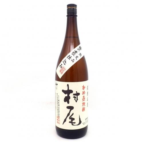 村尾 (むらお) かめ壺仕込み 1800ml
