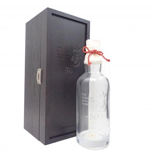 サントリー シングルモルト 山崎 50年 空ボトル