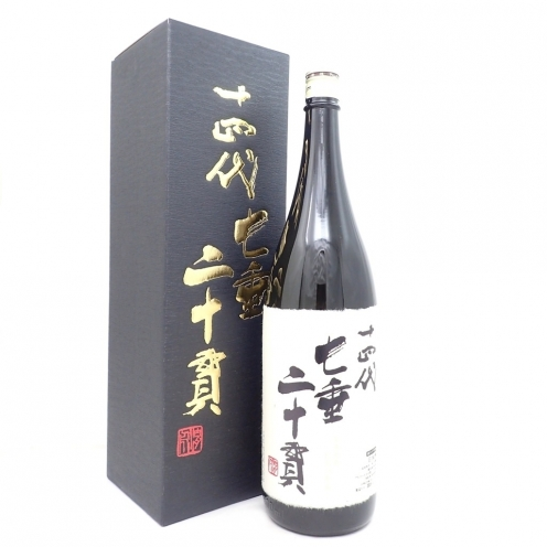 十四代 (じゅうよんだい) 七垂二十貫 純米大吟醸 2018.11 1800ml