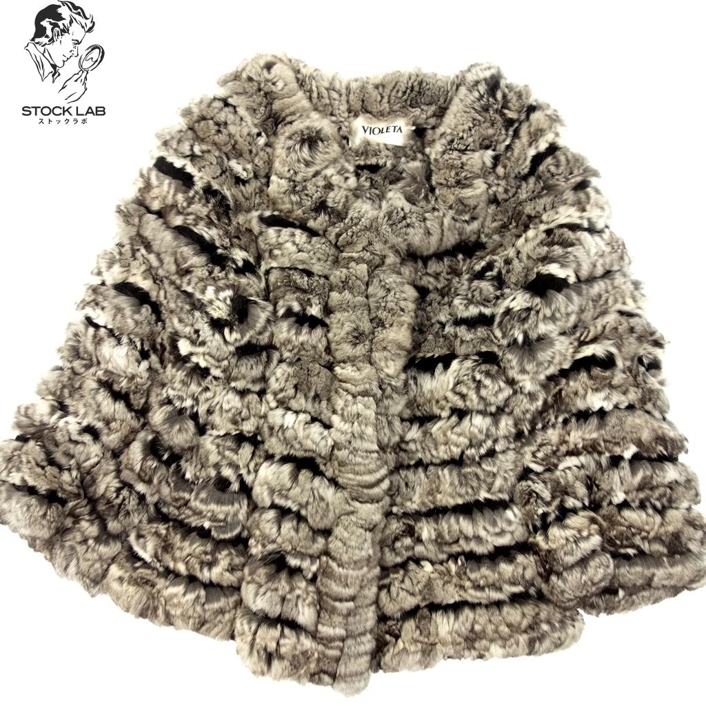 中古◆VIOLETA チンチラ×ミンク ハーフコート ヤーン グレー 毛皮 ファー
