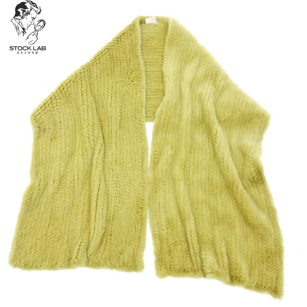 美品◆Christian Dior クリスチャンディオール ミンク 大判ショール ストール ヤーン イエローグリーン レディース 毛皮 MINK ファー