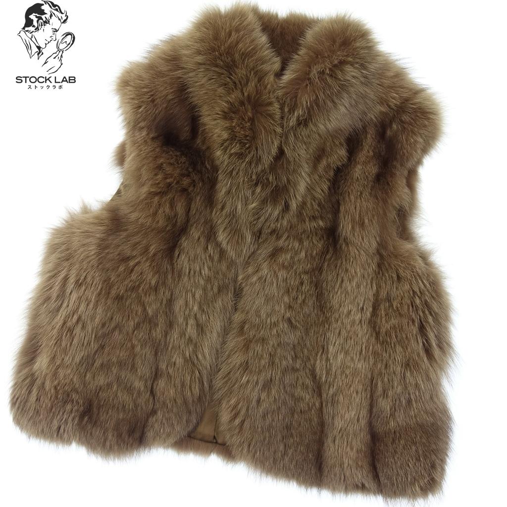 美品◆SAGA FOX サガフォックス フォックスファーベスト 11 毛皮 ファー 茶系 レディース