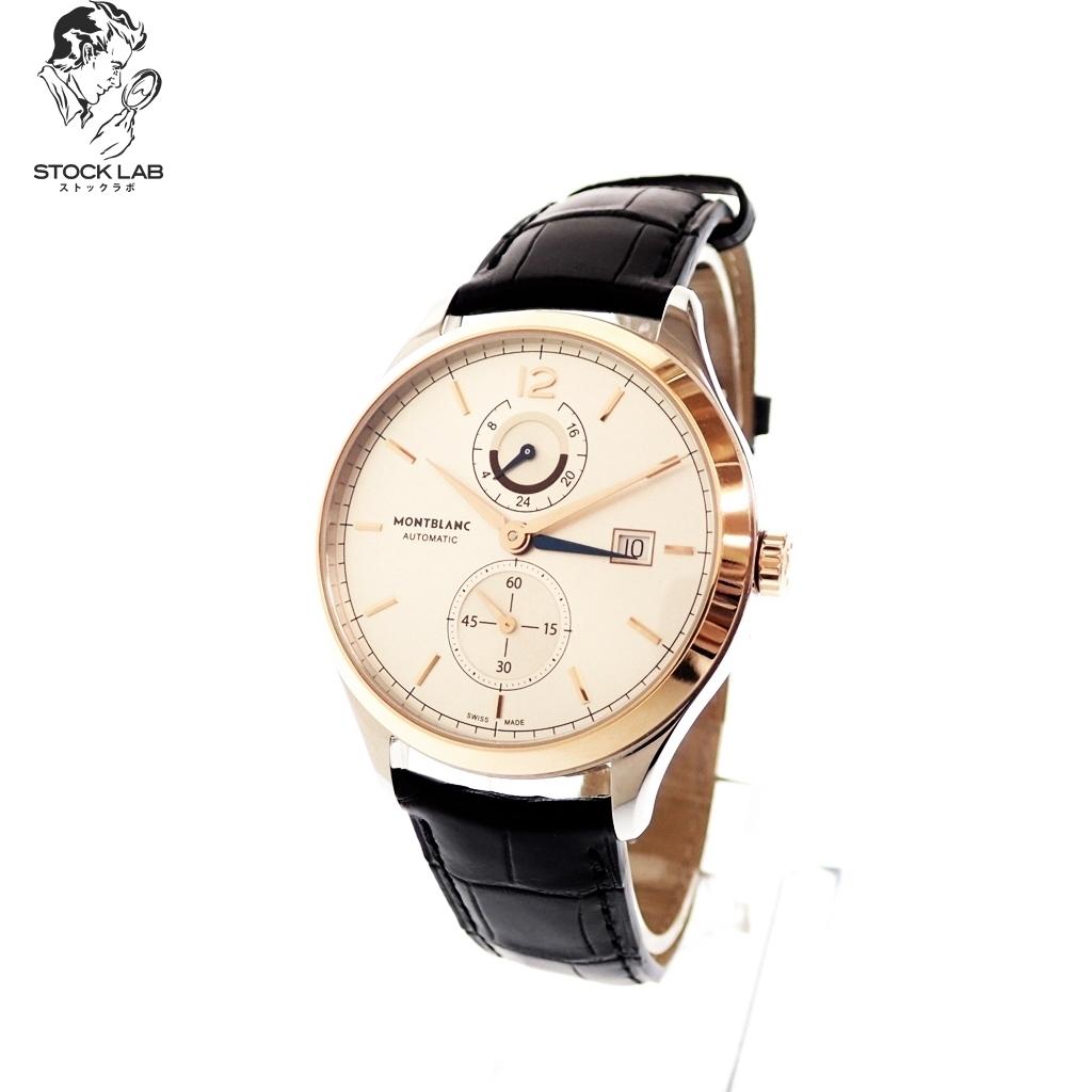 ◆MONTBLANC モンブラン ヘリテージ クロノメトリー デュアルタイム 112541 自動巻き 腕時計 シルバー×ゴールド×黒 箱/ケース付き