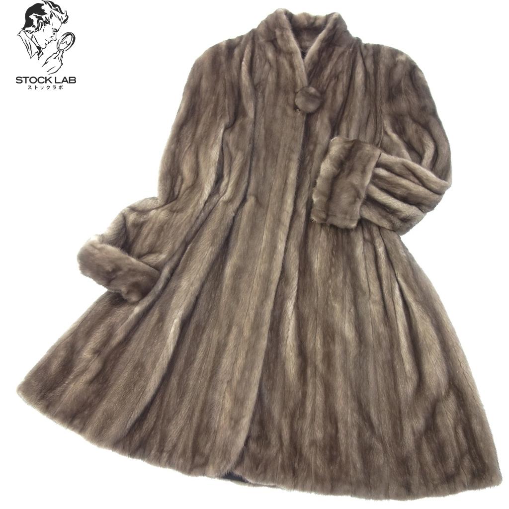 美品◆AMERICAN LEGEND アメリカンレジェンド ブルーアイリスミンク デザイン 超ロングコート 104cm グレージュ系 レディース
