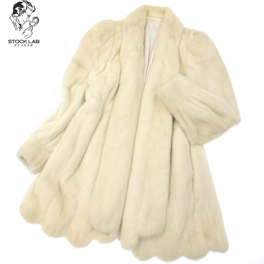 美品◆SAGA MINK ROYAL サガミンク ロイヤル パールミンク スカラップデザイン ロングコート 毛皮 MINK ファー 白系 レディース