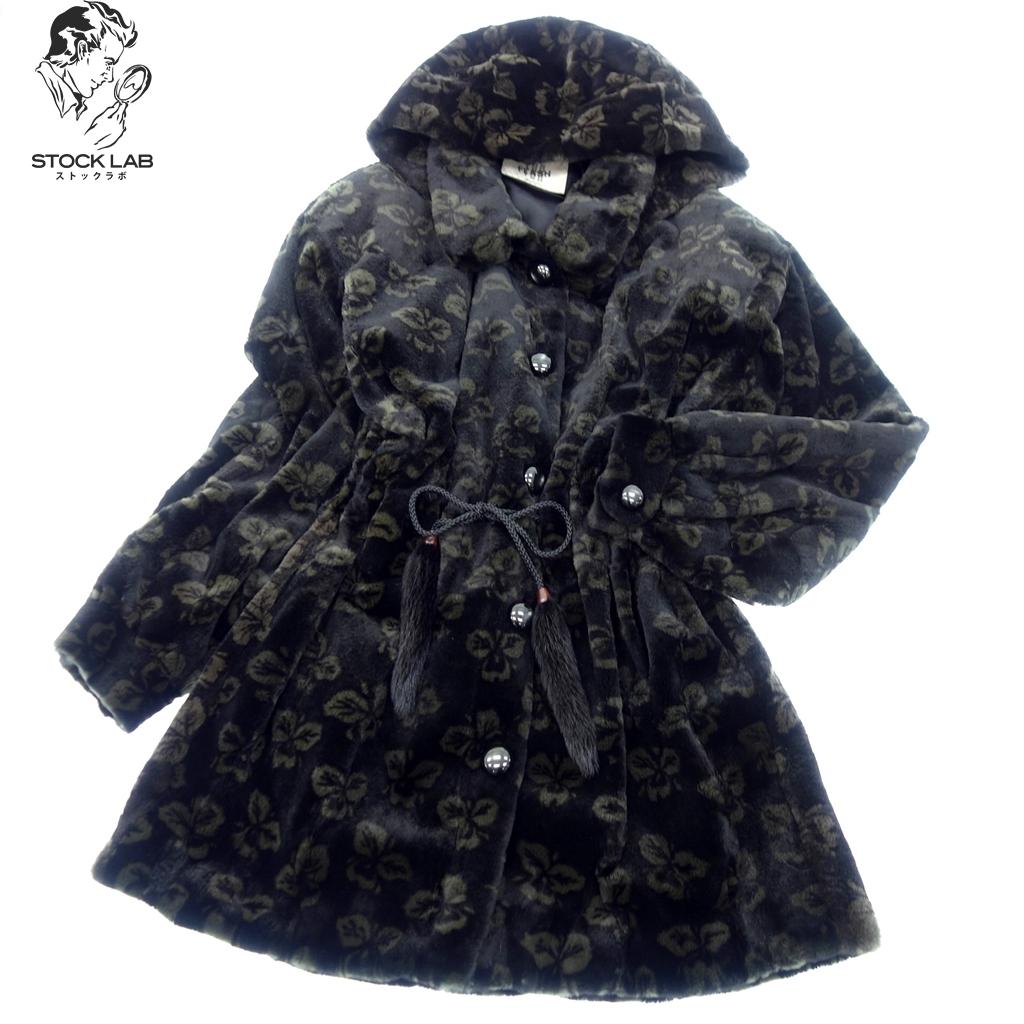 美品◆MOONBAT FUR ムーンバットファー シェアードミンク フード付ロングコート 総柄 9-11 黒×緑系 毛皮 MINK ファー
