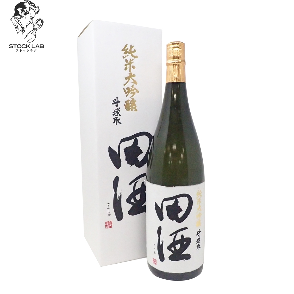 未開栓★田酒 デンシュ 純米大吟醸 斗瓶取 19年11月 1800ml 箱付