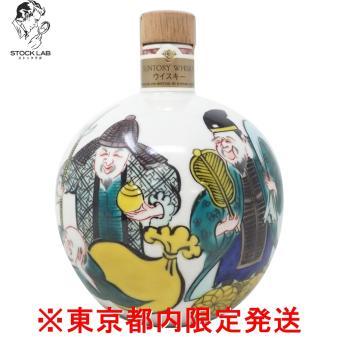 東京都限定★サントリーウイスキー 九谷焼 七福神文瓶 700ml 1094g 同梱不可