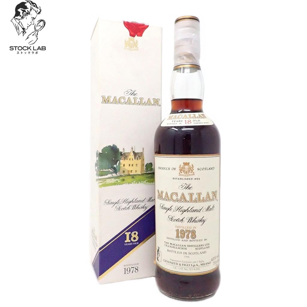 未開栓★THE MACALLAN マッカラン 18年 1978 700ml 箱付