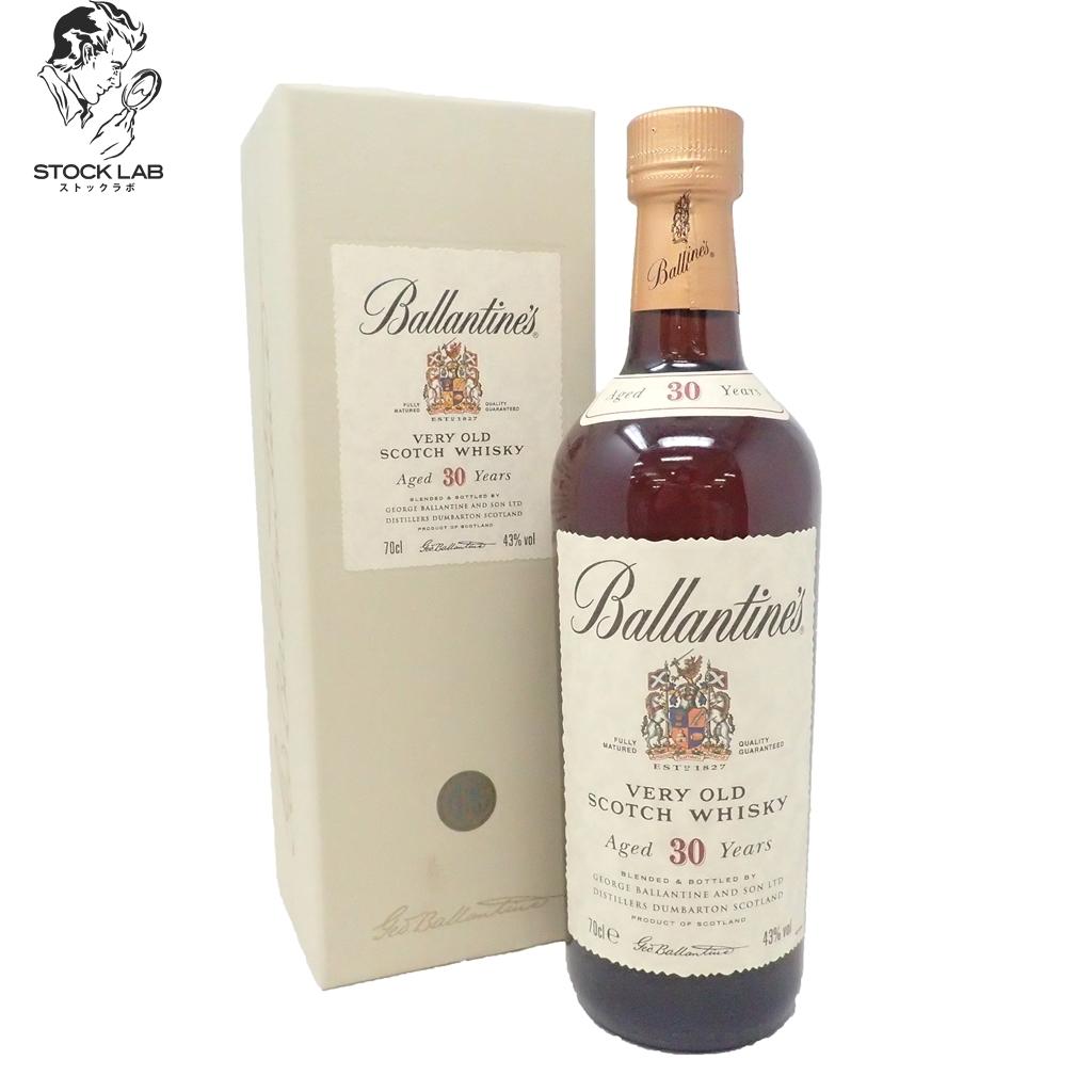 未開栓★Ballantine's バランタイン 30年 ベリーオールド 旧ボトル 750ml 箱付