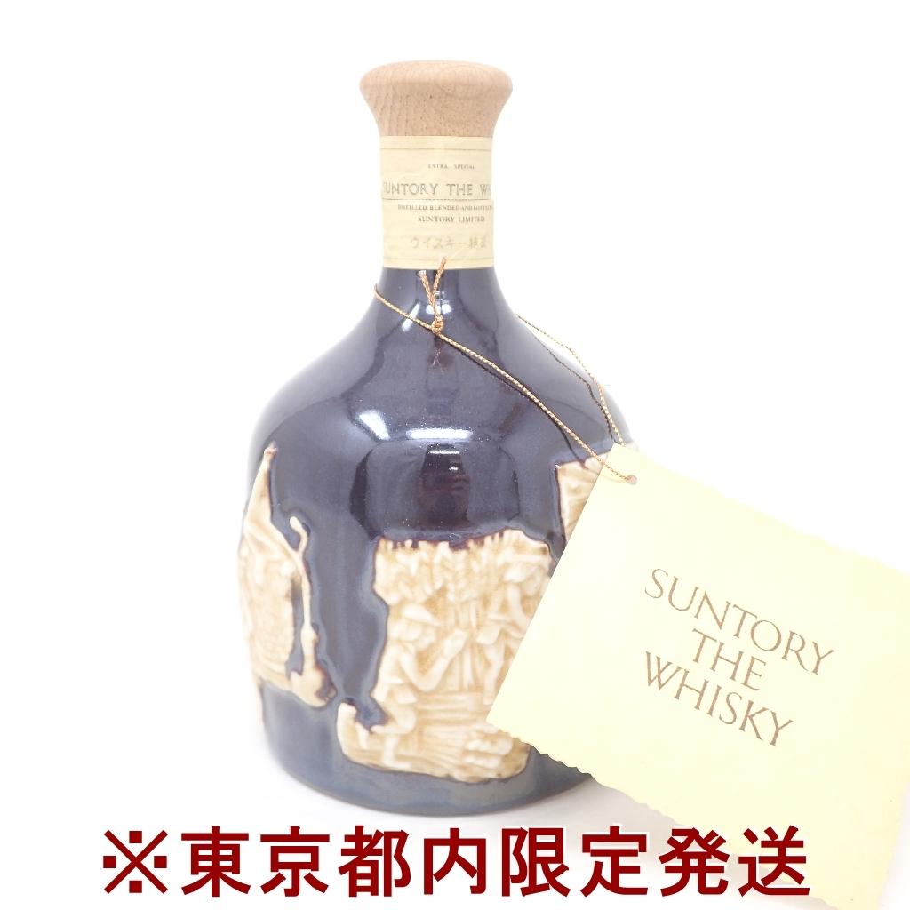 サントリー ザ ウイスキー 有田焼 陶器ボトル